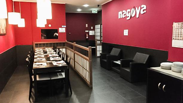 Nagoya - Laranjeiras Sala