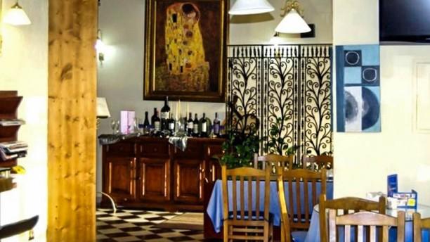 El Gourmet Alján Vista sala