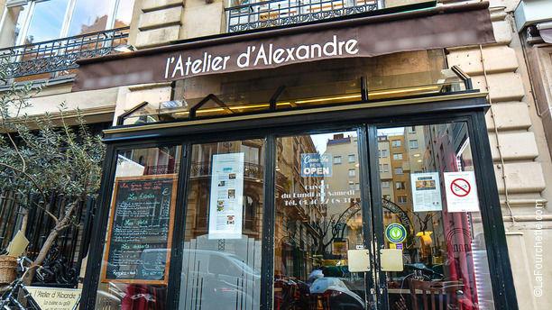 L'Atelier d'Alexandre L'Atelier d'Alexandre