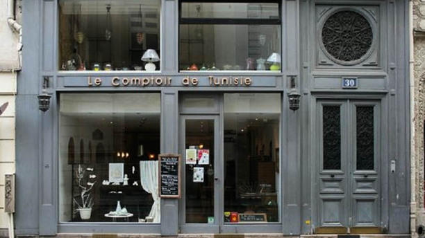 Le comptoir de tunisie in paris restaurant reviews menu - Le comptoir paris restaurant ...