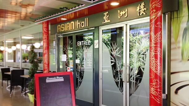 Asian Hall Entrée