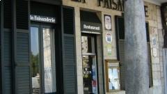 La Faisanderie Français