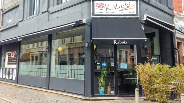 Kabuki Devanture