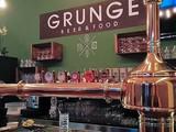 Grunge Beer & Food