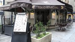 Tokyo Beaubourg