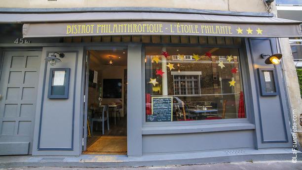 L'Etoile Philante Bienvenue à L'étoile Philante, Boulogne Billancourt