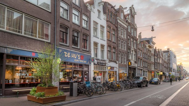 De Hu's Street view