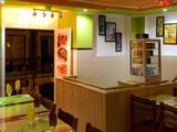 Ghoroa Restaurante