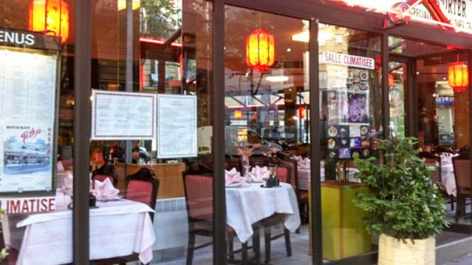 Pathya - Restaurant - Paris