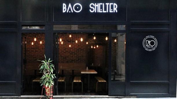 Bao Shelter Devanture avec salle ouverte