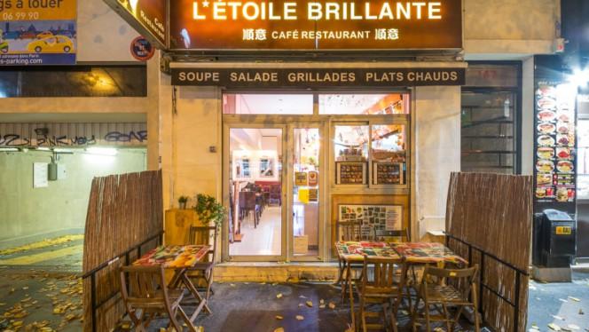 L'Étoile Brillante - Restaurant - Paris