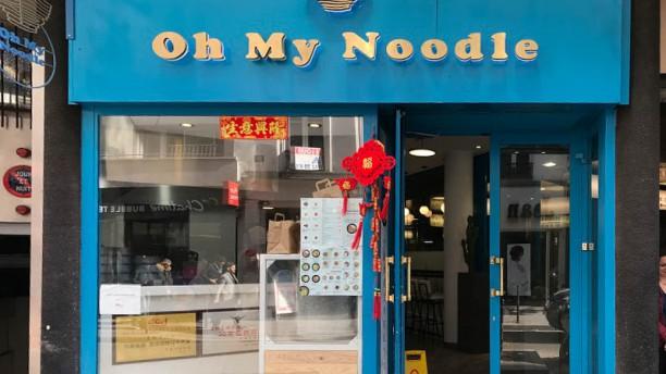 Oh My Noodle Façade