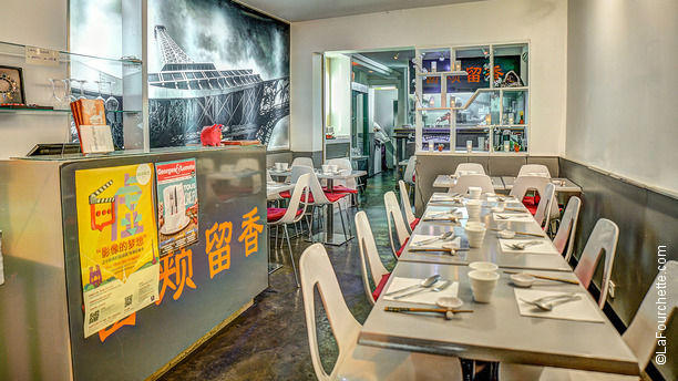 Chez Claire Restaurant asiatique paris 9