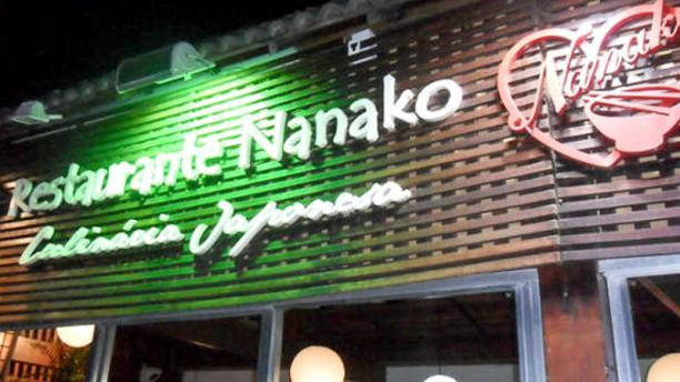Nanako - Moema Fachada Nanako