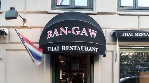 Ban Gaw Ingång