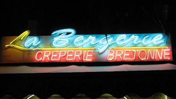 La Bergerie Restaurant