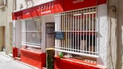 Le Tefiti - Restaurant - Thuir