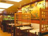 Restaurant Yako