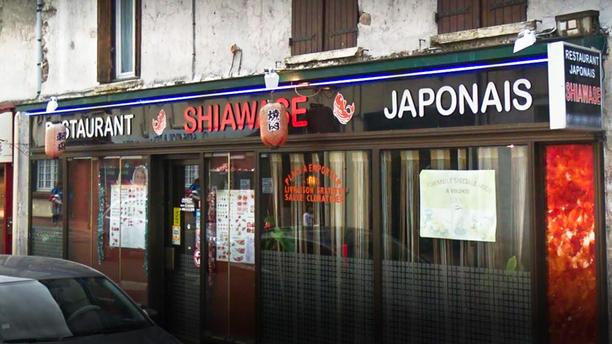SHIAWASE Devanture