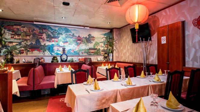 Le Mandarin Dunois - Restaurant - Paris