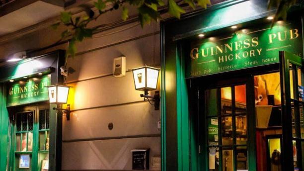 Hickory Guinness Pub Facciata