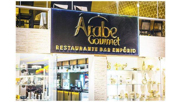 Arabe Gourmet Fachada
