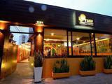 Taco Mexicano (Campo Belo)