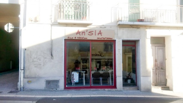An'sia façade