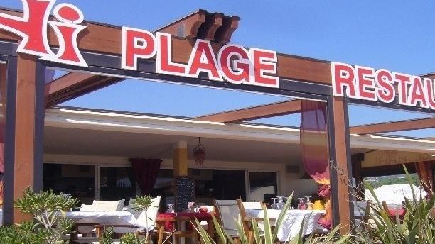 Mahi-Plage Façade du restaurant