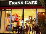 Frans Café (Santana)