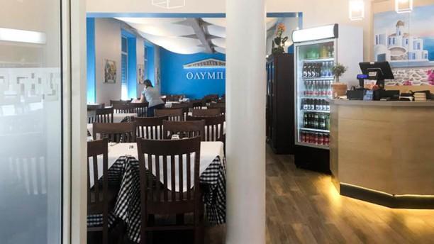 Taverna Greca Olimpia Vista sala