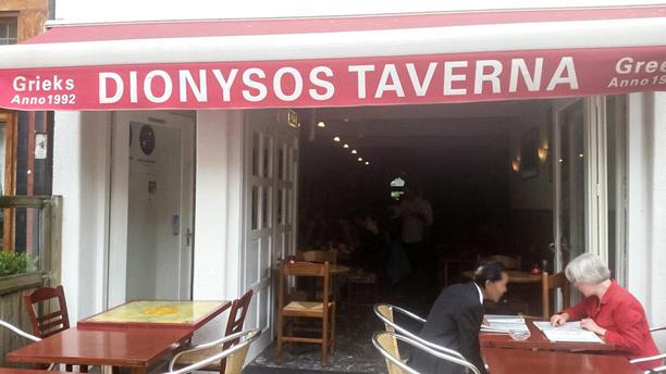Taverna Dionysos Terras