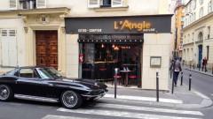 SAS L'ANGLE BABYLONE  restaurant de cuisine française