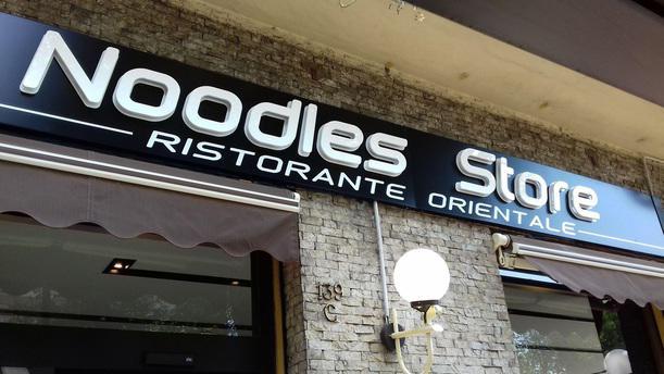 Noodles Store 9