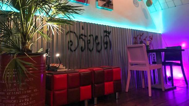 Restaurant Interieur Design.Thai Streetfood In Schiedam Restaurant Reviews Menu And