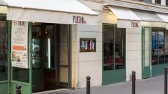 Yushi 16