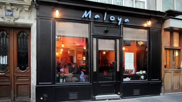 restaurant maloya paris 75010 r publique menu avis prix et r servation. Black Bedroom Furniture Sets. Home Design Ideas