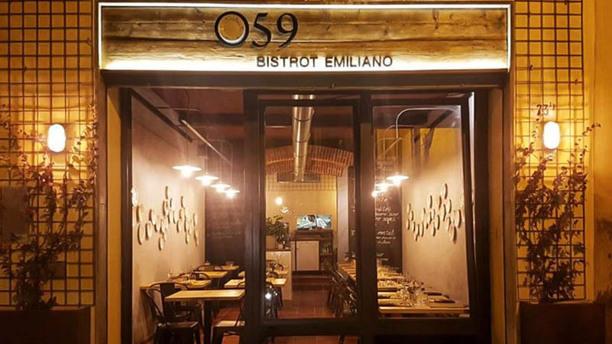 059 Bistrot  Emiliano Entrata