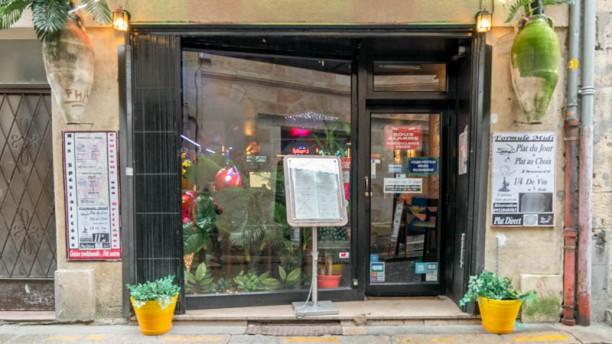 Restaurant Karaoké L'Empereur Entrée