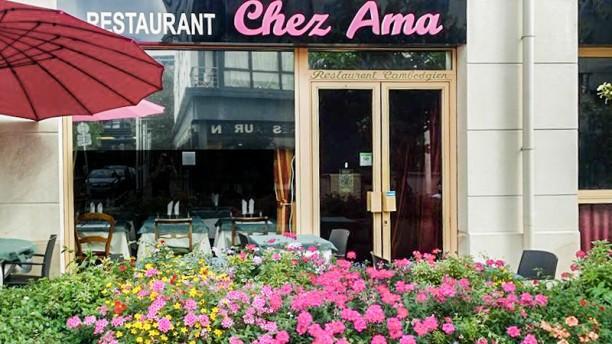 restaurant chez ama montrouge 92120 al sia avis menu et prix. Black Bedroom Furniture Sets. Home Design Ideas