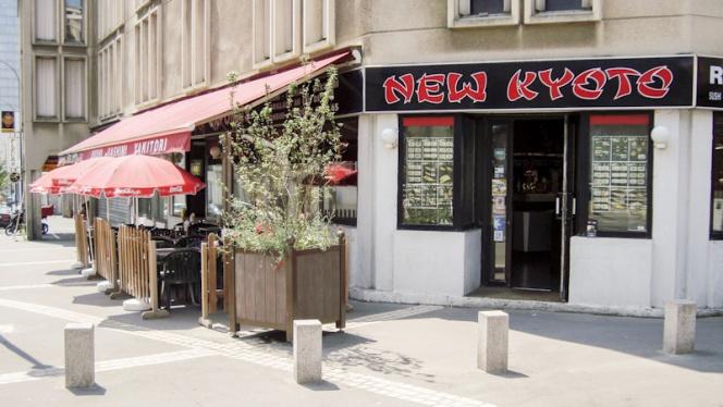 New Kyoto - Restaurant - Montreuil