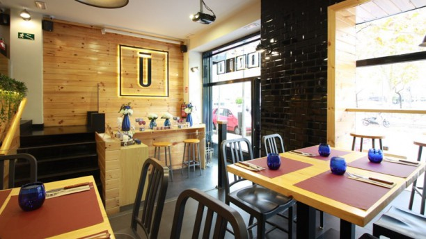 ARZUA Sala del restaurante