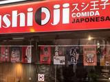 Sushioji