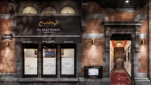 Al Matbakh façade
