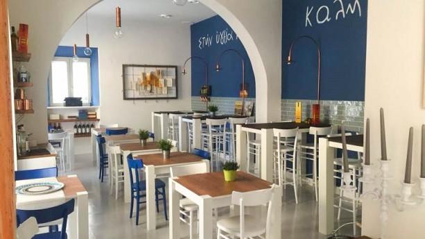 Socrates Food & Philosophy Vista sala