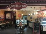 Cake Factory Cafe - Planetocio