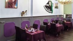 Watan restaurant