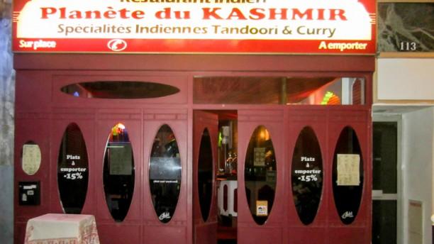 Planète du Kashmir entrée