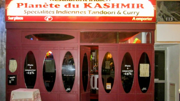 Restaurant Indien Lagny Sur Marne