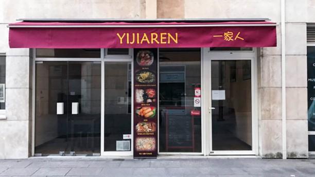 Yijiaren Entree